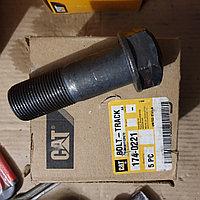 174-0221 Гусеничные болты Экскаватор 365 Упаковка 6 шт. (чертеж деталь 2)