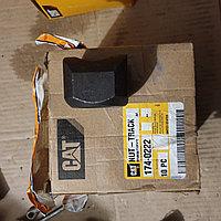 174-0222 Гусеничная гайка TRACK NUTS