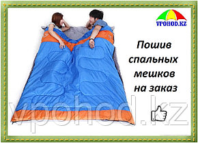 Пошив спальных мешков на заказ