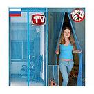 Сетка москитная для дверей с магнитной лентой (120х210см) Moskit, фото 5
