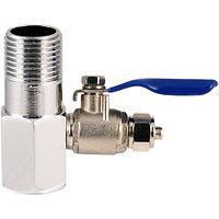 Кран для подключения питьевых систем к водоснабжению, КБП-14-12