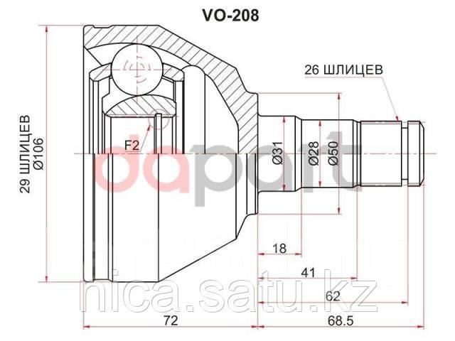 Шрус внутренний LH VOLVO XC90 03-14