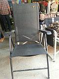 Кресло садовое, фото 2
