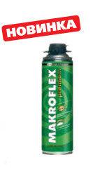 Очищающая жидкость Makroflex Premium Cleaner