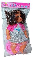6668 Модный ребенок кукла с бутылочкой и горшком в пакете 40*21см