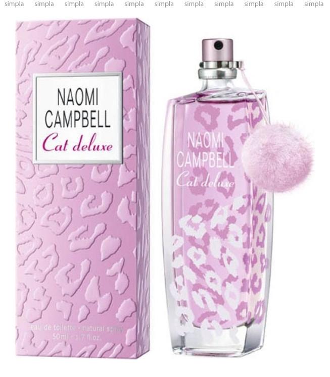 Naomi Campbell Cat Deluxe туалетная вода  (ОРИГИНАЛ)