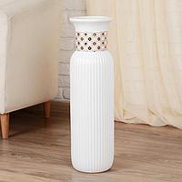 """Ваза напольная керамика """"Вилена люкс"""" 16,5*60 см, ободок, белый"""