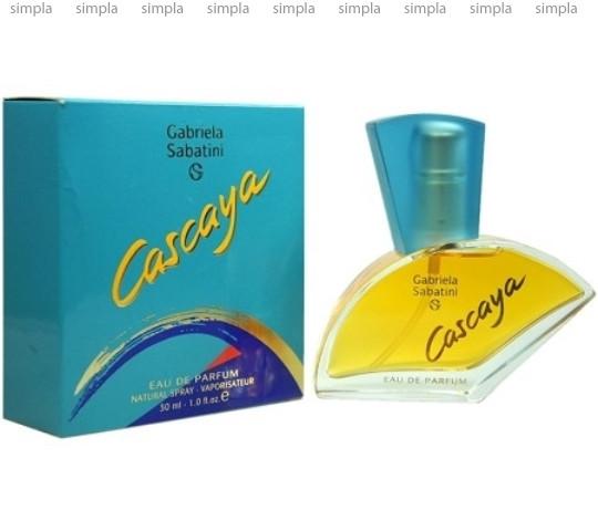 Gabriela Sabatini Cascaya парфюмированная вода  (ОРИГИНАЛ)
