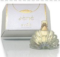 Rance D'Erje парфюмированная вода  (ОРИГИНАЛ)