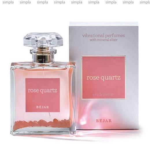Bejar Vibrational Rose Quartz парфюмированная вода  (ОРИГИНАЛ)