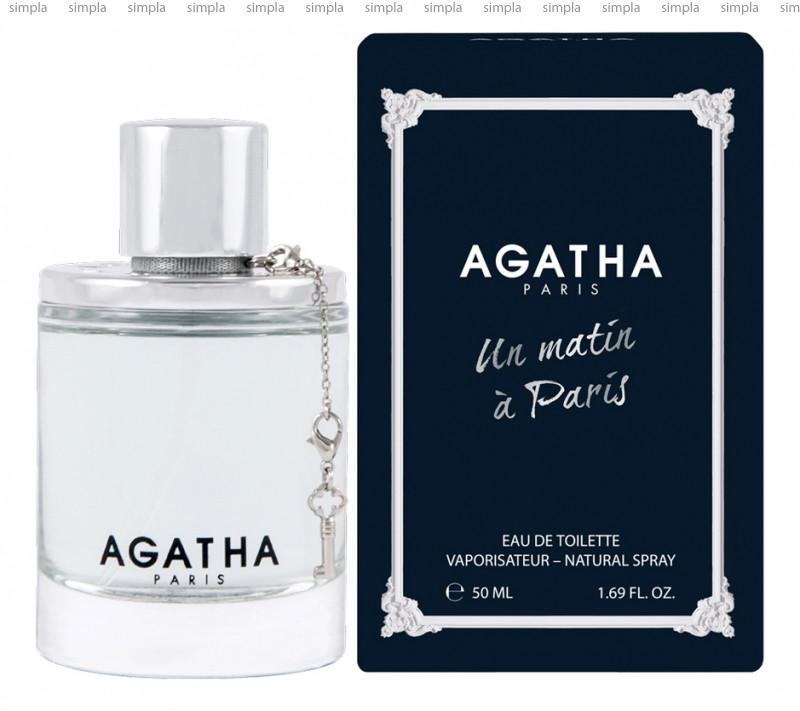 Agatha Un Matin a Paris туалетная вода  (ОРИГИНАЛ)