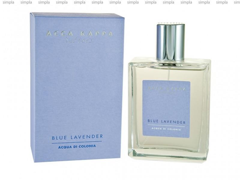 Acca Kappa Blue Lavender одеколон  (ОРИГИНАЛ)