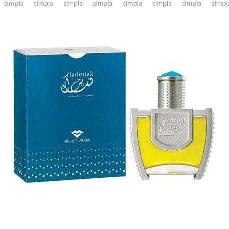 Swiss Arabian Fadeitak парфюмированная вода  (ОРИГИНАЛ)