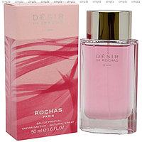 Rochas Desir de Rochas Femme парфюмированная вода  (ОРИГИНАЛ)