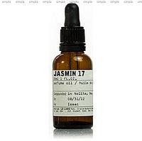 Le Labo Jasmin 17 масло  (ОРИГИНАЛ)