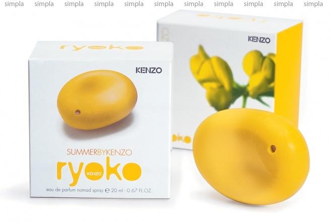 Kenzo Summer Ryoko парфюмированная вода  (ОРИГИНАЛ)