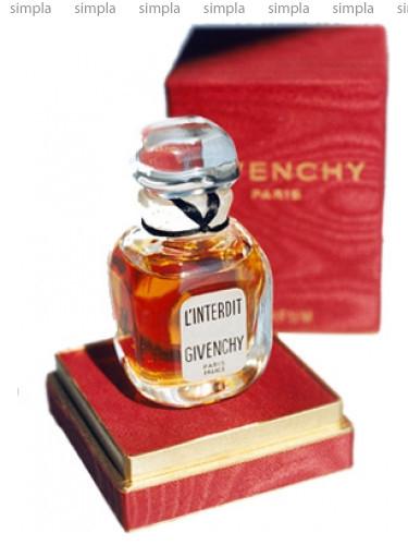 Givenchy L'Interdit туалетная вода винтаж  (ОРИГИНАЛ)