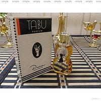Dana Tabu духи винтаж  (ОРИГИНАЛ)