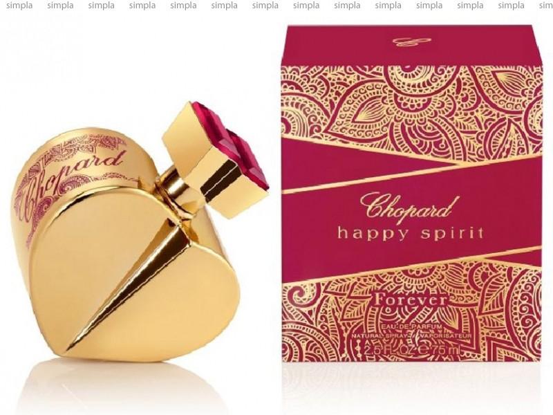 Chopard Happy Spirit Forever парфюмированная вода  (ОРИГИНАЛ)