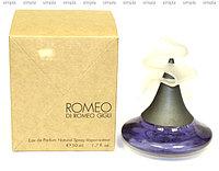 Romeo Gigli Romeo парфюмированная вода  (ОРИГИНАЛ)