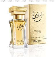Remy Latour L`elue парфюмированная вода  (ОРИГИНАЛ)