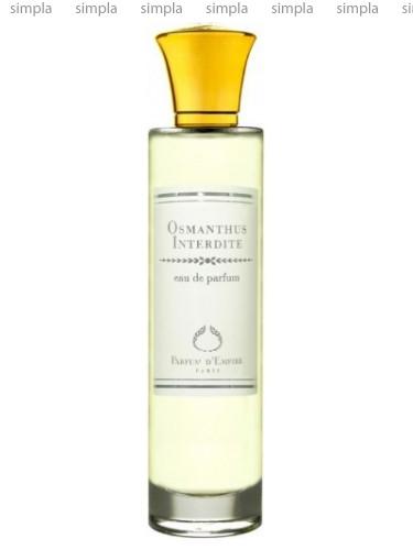 Parfum d'Empire Osmanthus Interdite парфюмированная вода  (ОРИГИНАЛ)