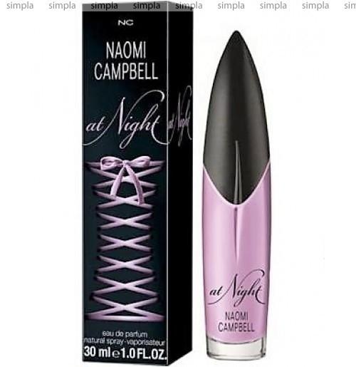 Naomi Campbell At Night парфюмированная вода  (ОРИГИНАЛ)