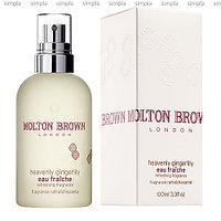 Molton Brown Heavenly Gingerlily Eau Fraiche парфюмированная вода  (ОРИГИНАЛ)
