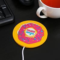 Подставка для кружки USB «Сладкая жизнь», с подогревом, 10 × 10 см