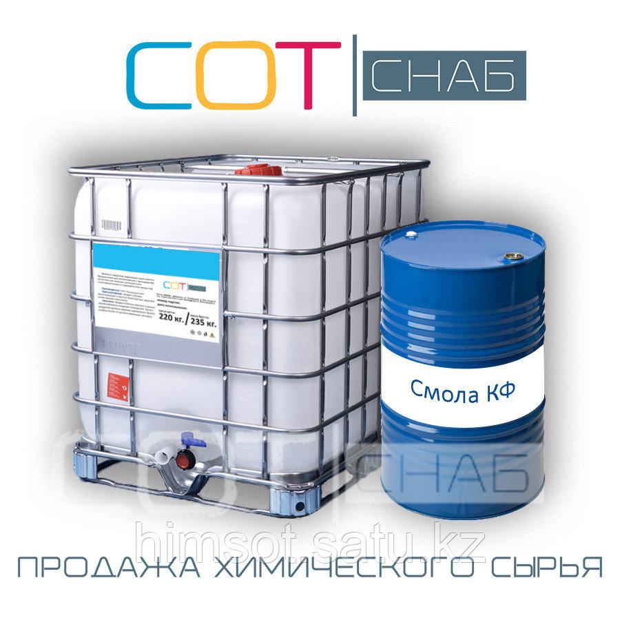 Смола КФ-65С