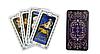 Карты «Средневекое таро» 78 карт, фото 2