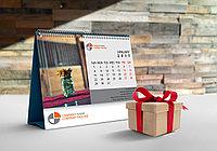 Календари настенные и настольные