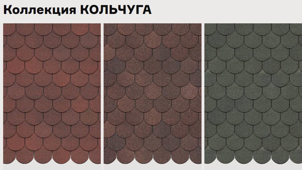 Черепица Standart Кольчуга (Красный, коричневый, зеленый)