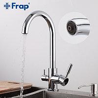 Смеситель для кухни с питьевым каналом хром Frap F4352