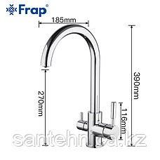 Смеситель для кухни с питьевым каналом хром Frap F4352, фото 2