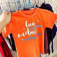 Нанесение оригинальных принтов на футболки детские.