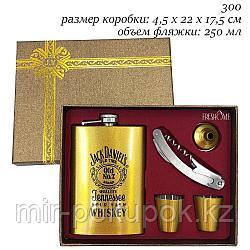 Подарочный набор 5 в 1 {фляжка + 2 рюмки + воронка + штопор), ( Фляга 250мл + стопки 30 мл),( код 300)