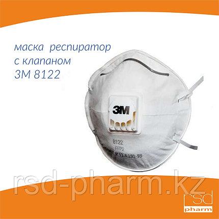 Полумаска респиратор с клапаном 3M 8122, фото 2