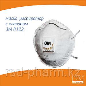 Полумаска респиратор с клапаном 3M 8122