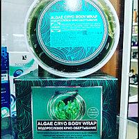 Compliment Обёртывание водорослевое 475 гр, фото 1