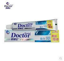 Зубная паста Dental Doctor укрепляющая эмаль, тюбик 105гр