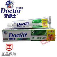Зубная паста Dental Doctor, тюбик 105гр