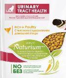 CAT CHOW Urinary на развес за 1 кг профилактика мочекаменной болезни у кошек Tract Health Кэт Чау Уринари