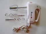 Электрический кухонный миксер, фото 2