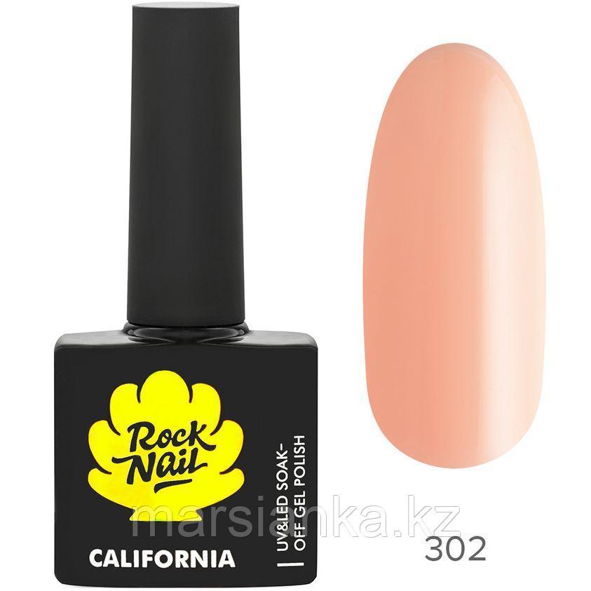 Гель-лак RockNail California #302 Pina Colada, 10мл
