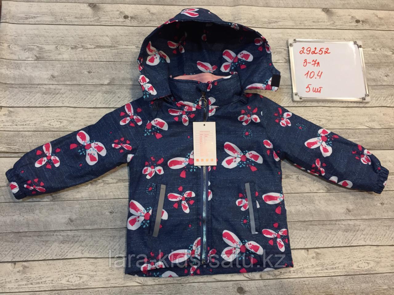 Куртки для девочек (весна)