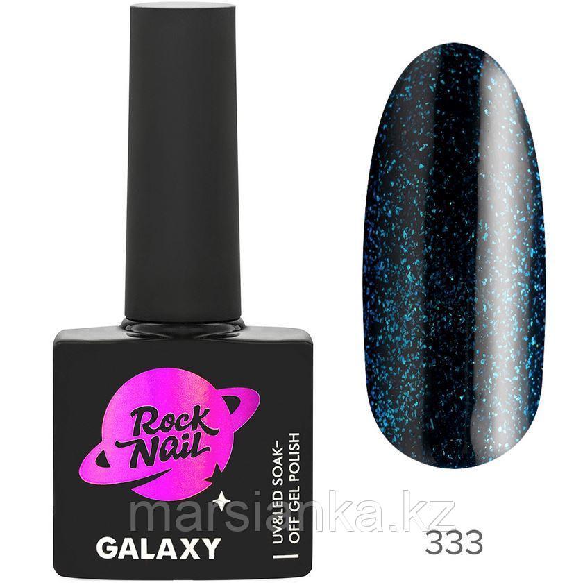 Гель-лак RockNail Galaxy #333 Alien, 10мл