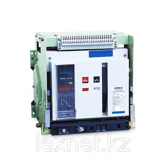 Автоматический выключатель ANDELI AW45-3200/2500А