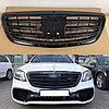 Решетка радиатора BLACK на Mercedes Benz S-class W222 2013-2019, фото 3
