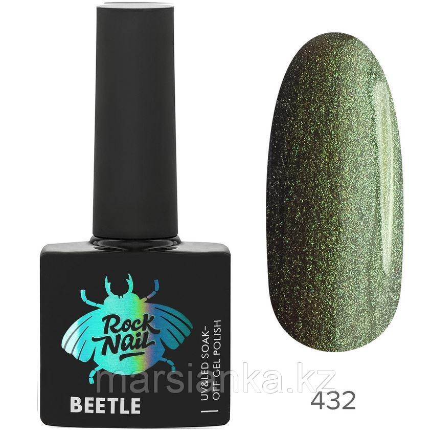 Гель-лак RockNail Beetle #432 Scarab, 10мл